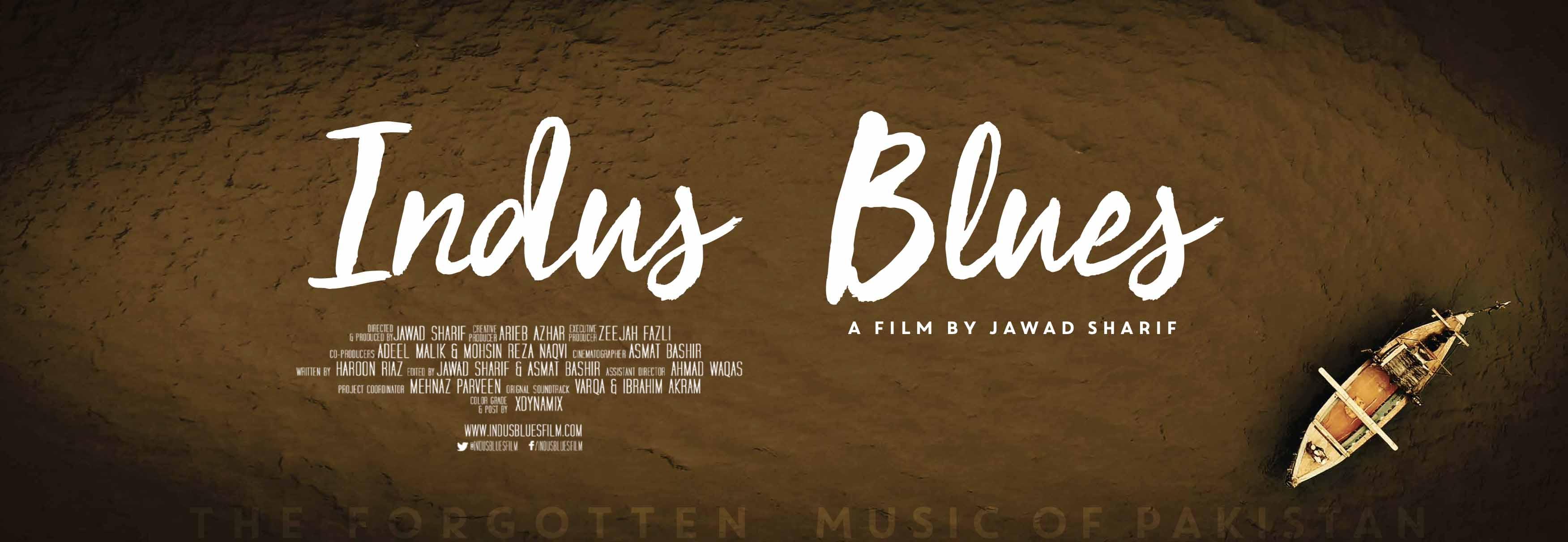 Indus Banner (1)